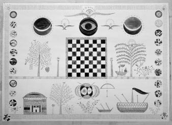 Gift Drawing Attributed to Sister Sarah Bates, Mount Lebanon, NY, Philadelphia Museum of Art.